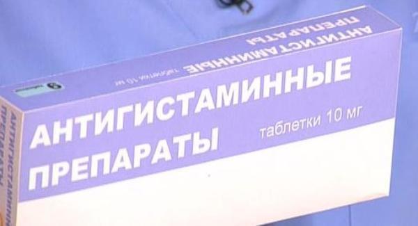 allergicheskij-rinit-lechenie-3