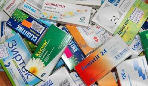 Антигистаминные препараты 5 поколения список