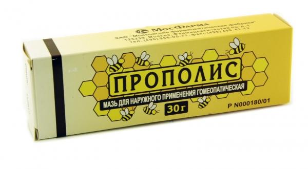 psoriaz-lechenie-2