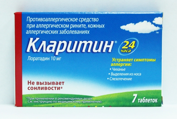 sredstva-ot-psoriaza-3