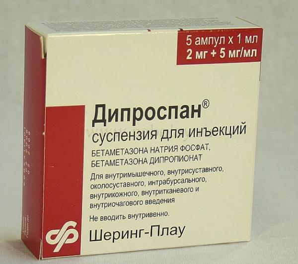 дипроспан при аллергии