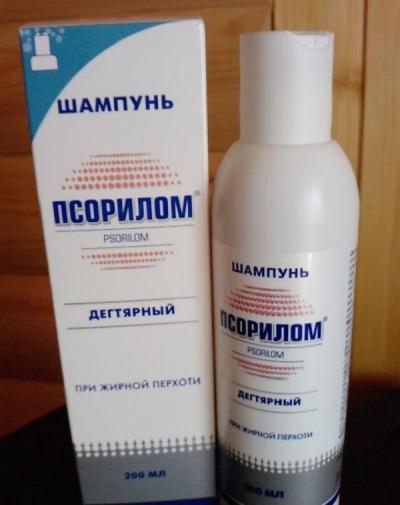 sredstva-ot-psoriaza-2